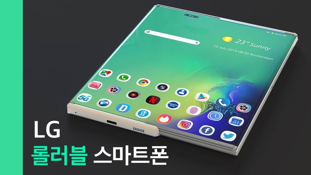 LG 롤러블폰 (5).jpg
