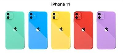 아이폰11 (5).jpg