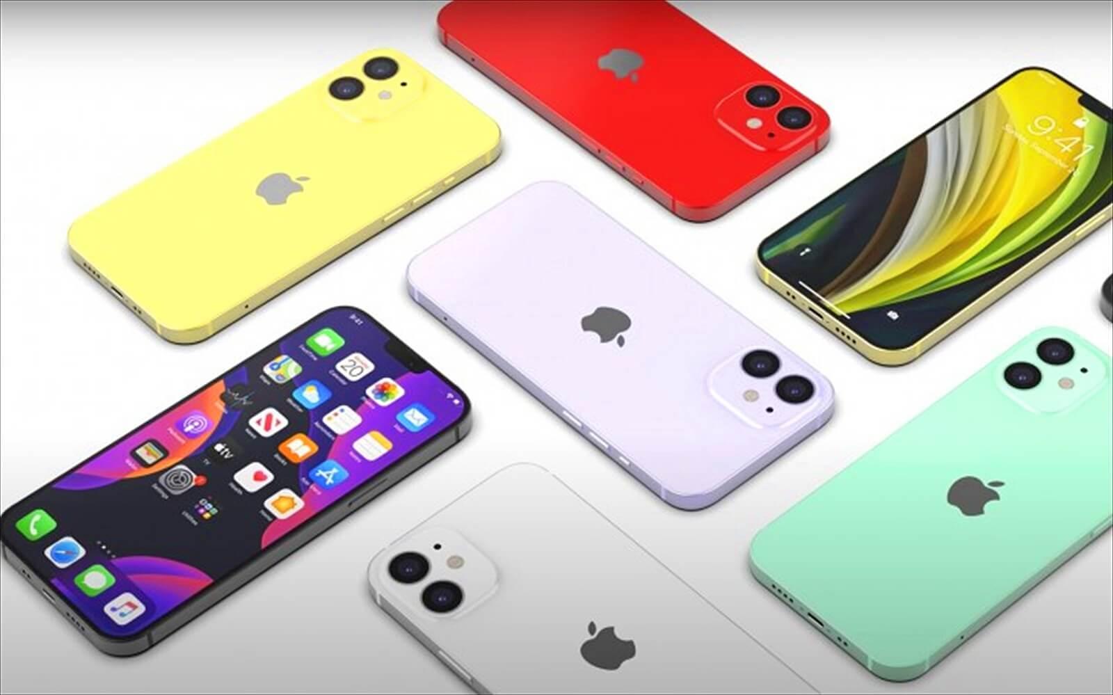 아이폰12 (4).jpg